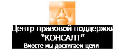 consaltnoginsk.ru